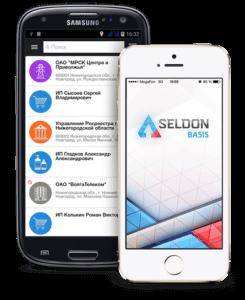 Seldon-Basis селдон базис мобильное приложение