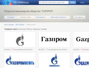 Seldon-Basis селдон базис товарные знаки