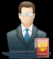 Seldon-Basis селдон базис юридический отдел