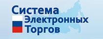 Система электронных торгов zakazrf.ru